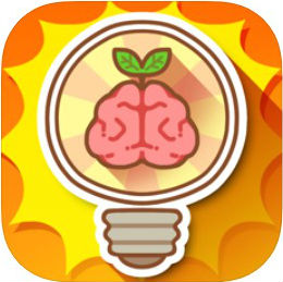 Answer Brain Boom Which one changed secretly? Level 1